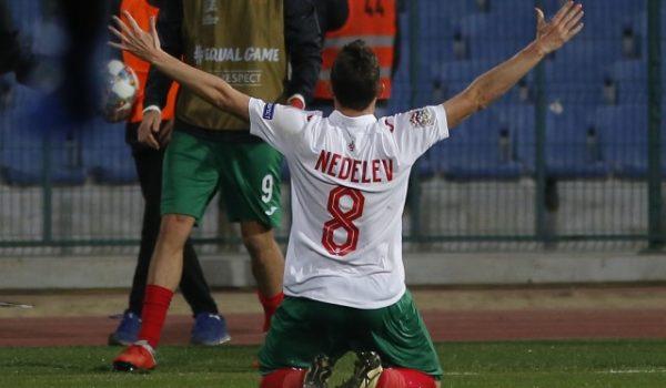 Последните 3 мача между България и Ейре приключват при еднакъв резултат